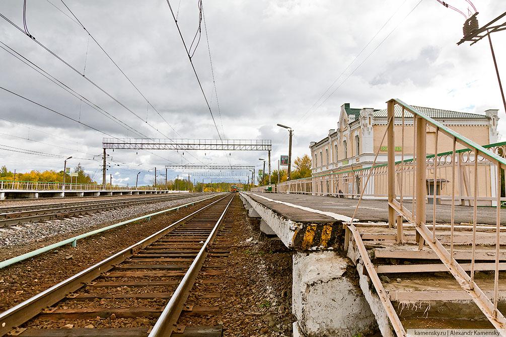 Московская область, Павелецкое направление, осень, платформы