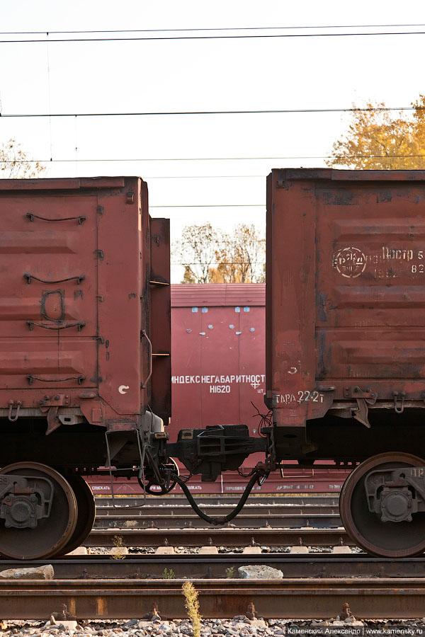 Негабаритный вагон