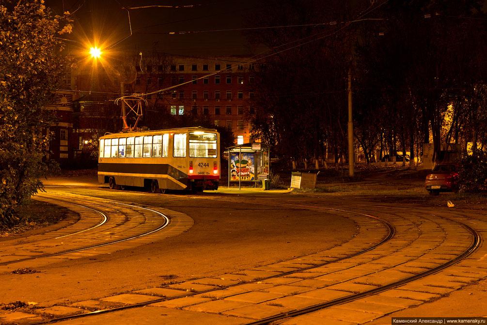 фото в трамвае ночью последнее время действительно