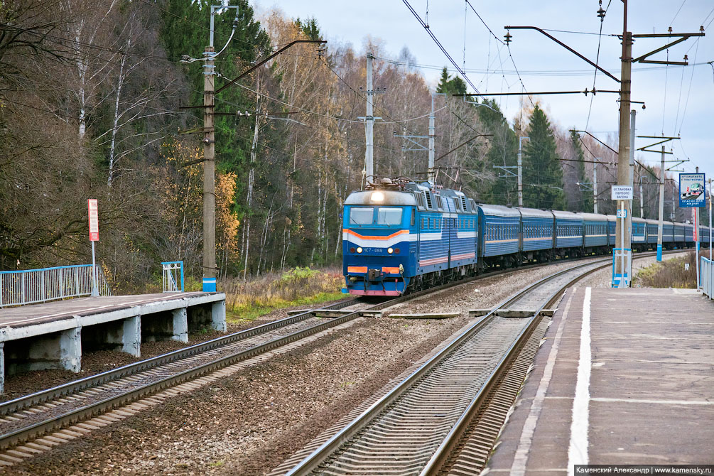 Киевское направление, станция Латышская, платформа Башкино
