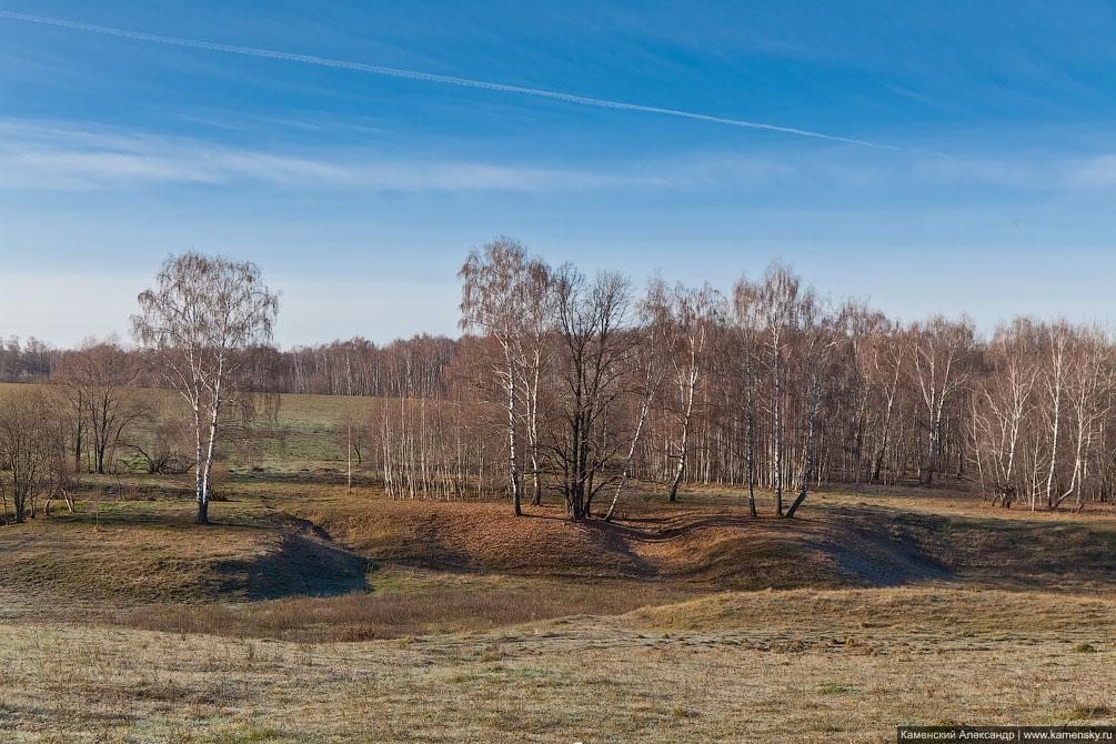 Осень, Первые заморозки, Ступинский район, Московская область, Природа, Ландшафты