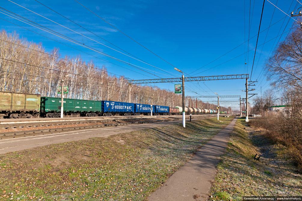 БМО, Московская область, станция Яганово, станция Михнево, фотографии