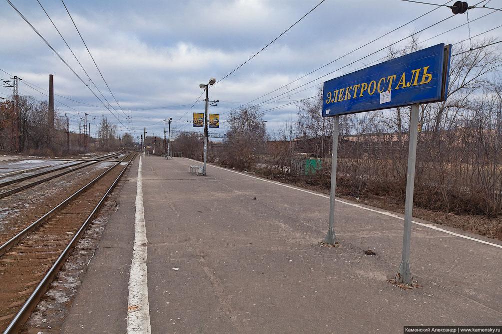 Фотопрогулка, Ногинская ветка, Московская область, станция Ногинск, станция Электросталь, платформа Захарово, платформа Машинос