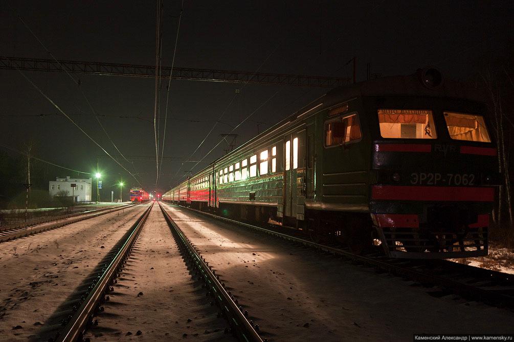 Вечерняя станция Костино, БМО