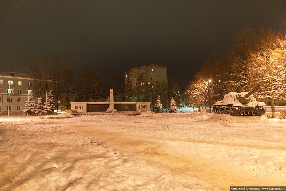Красноармейск Московской области, ночные фотографии, Площадь Победы