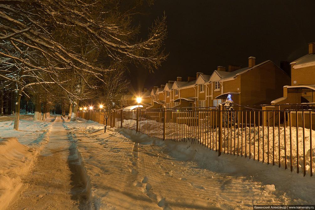 Красноармейск Московской области, ночные фотографии, Дома на улице Чкалова