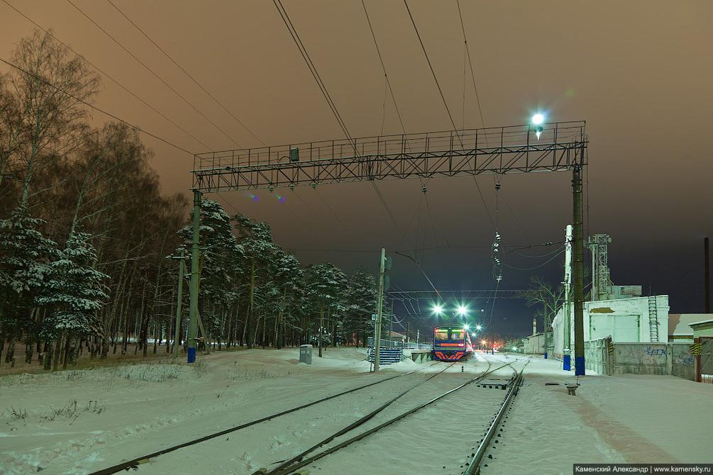 Красноармейск Московской области, ночные фотографии, станция Красноармейск, платформа Федоровское