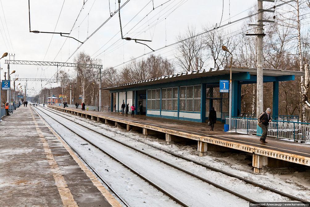 Железная дорога, Валентиновка, Загорянская, Ярославское направление, МЖД, Фрязевская линия, Королёв, платформа