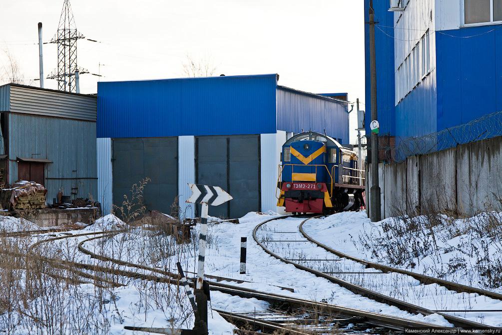 Железная дорога, Соколовская, ТЭМ2-271