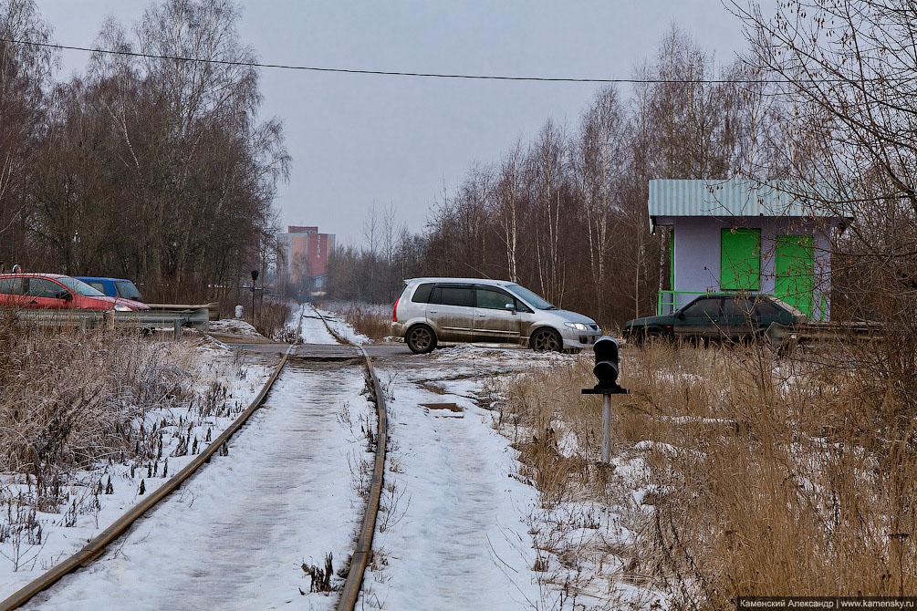 Савёловское направление, станция Каналстрой, подъездные пути, тепловоз, ТГК23