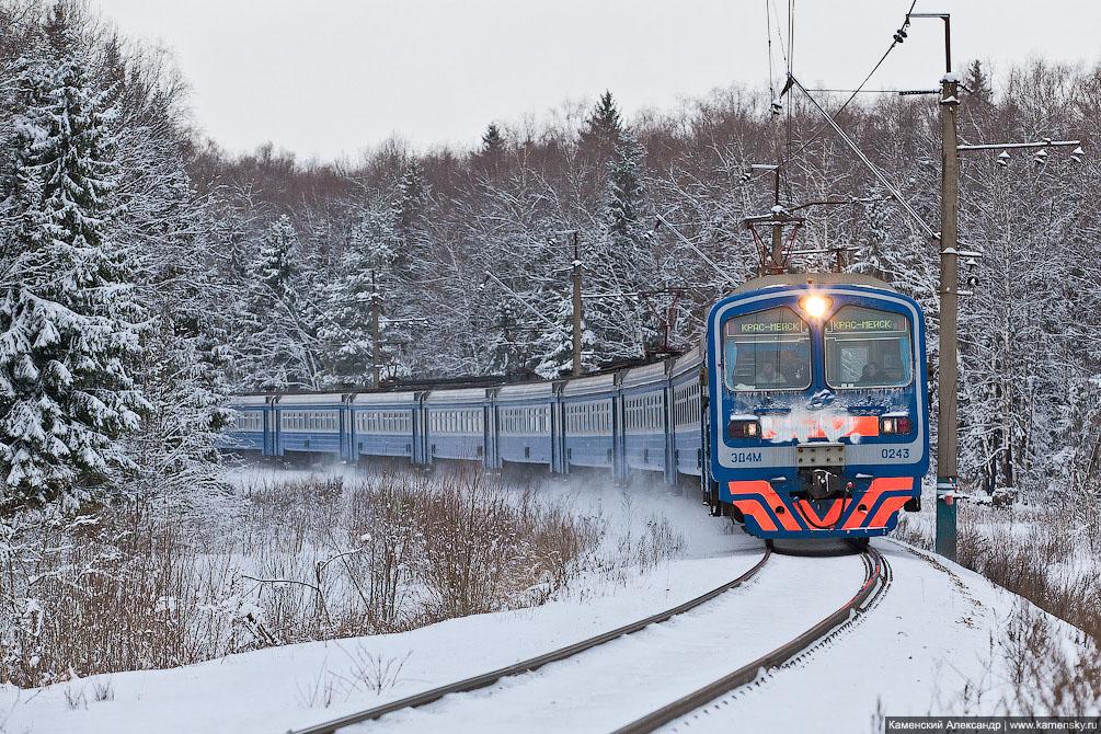 Начало года, железная дорога, ветка Красноармейск - Софрино, ЭД4М-0243