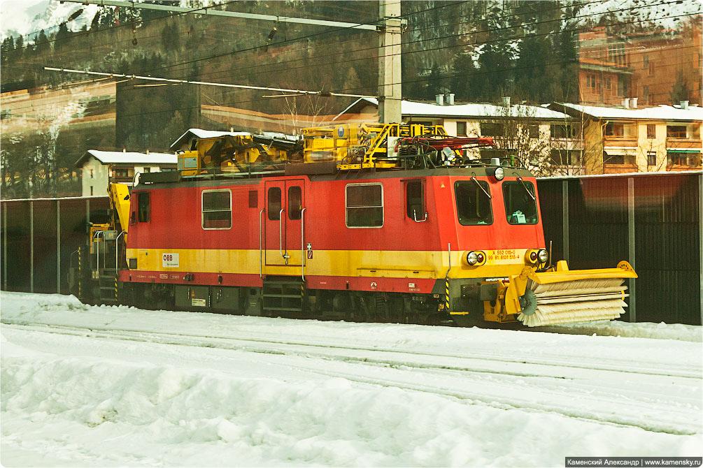 ÖBB, Австрийские железные дороги, Зима, Цель-ам-Зее, Zell am See