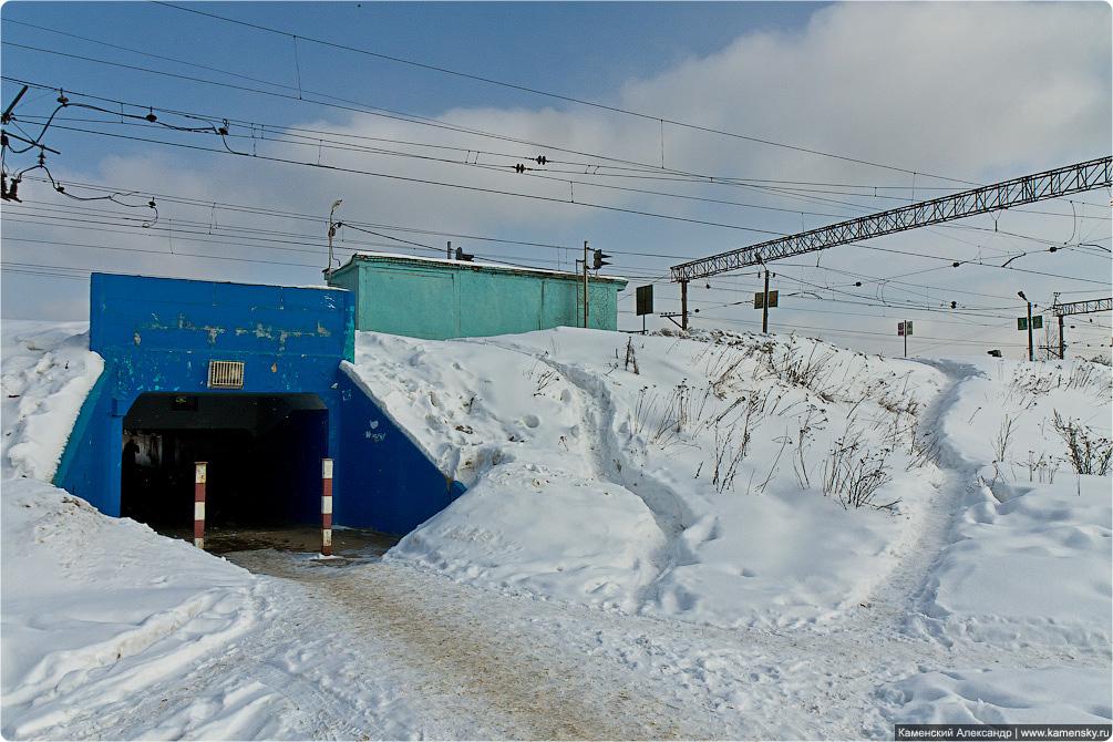 Московская область, Рижское направление, электрички, платформы