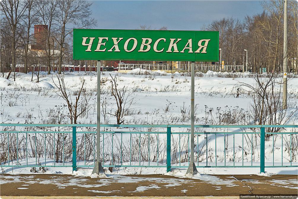 Рижское направление, Московская область, железная дорога, фотографии, платформы