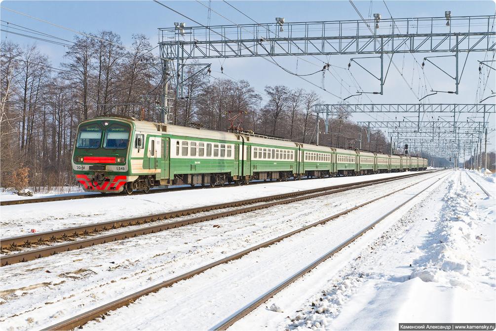 Горьковское направление, Станция Храпуново, Электропоезд ЭД4М-0349