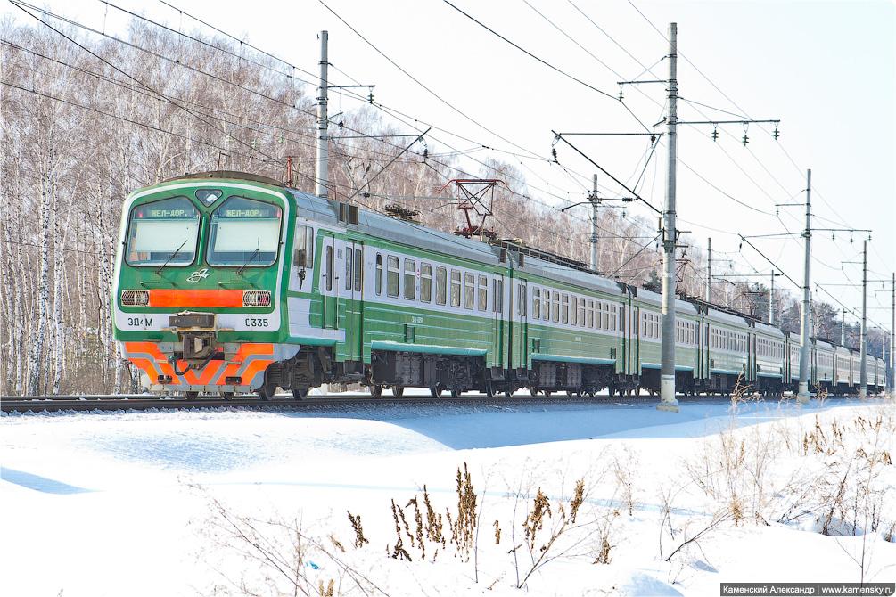 Горьковское направление, Электропоезд ЭД4М-0355
