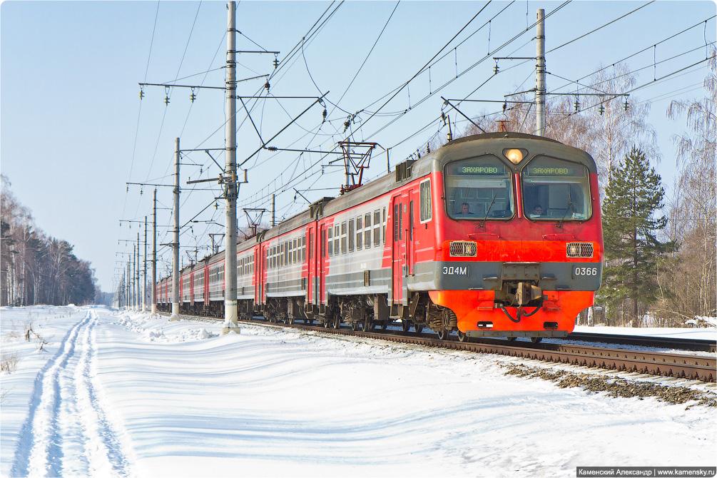 Горьковское направление, Электропоезд ЭД4М-0366
