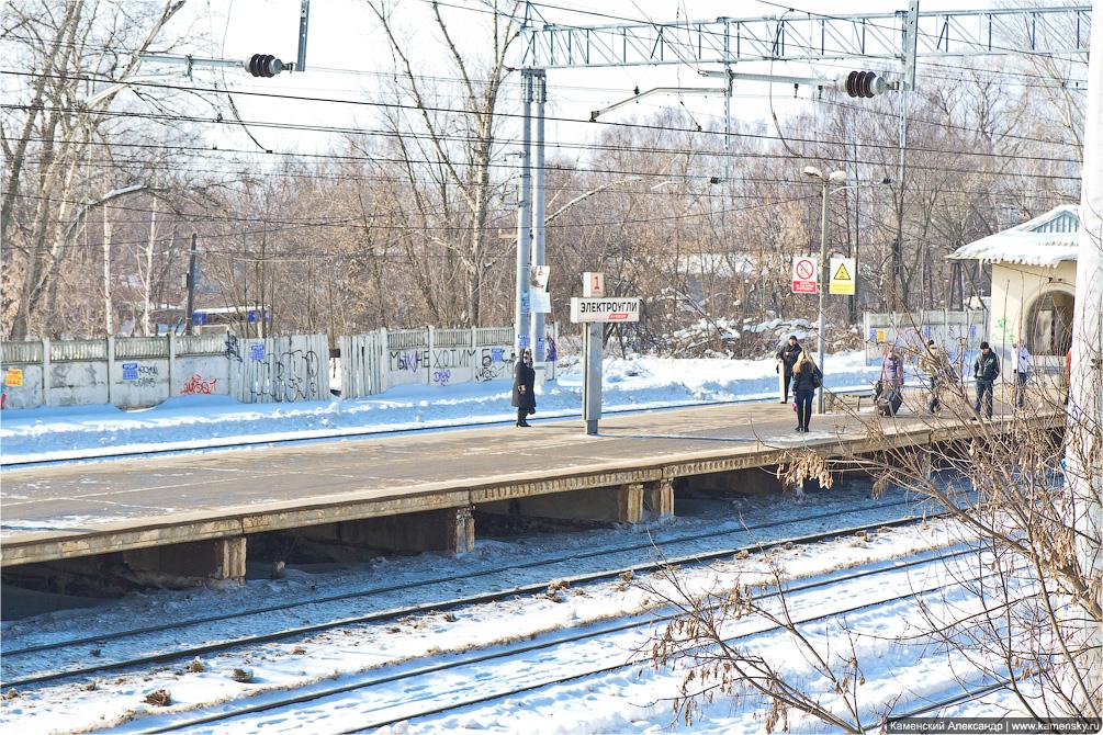 Горьковское направление, станция Электроугли