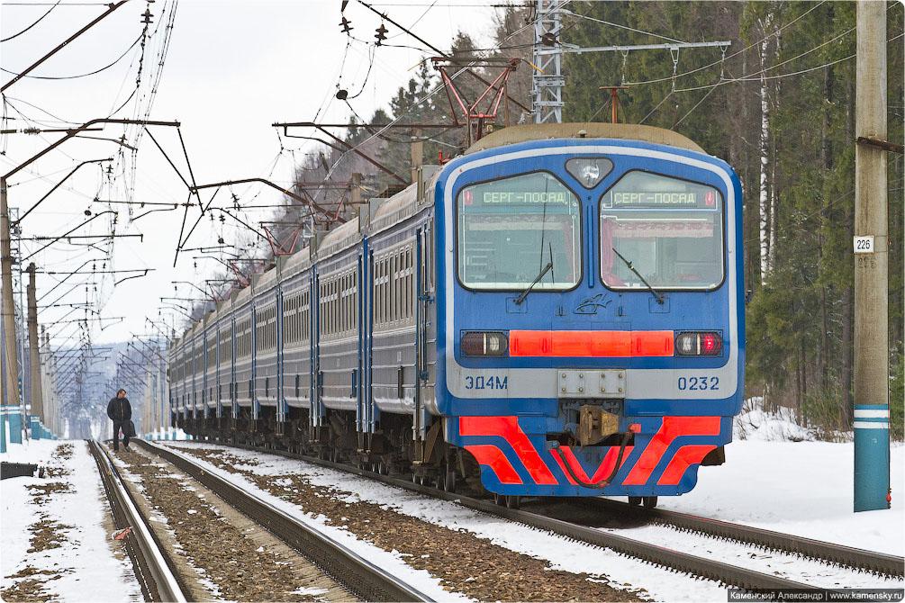 Московская область, Ярославское направление, платформа Радонеж, Весна, электропоезд ЭД4М