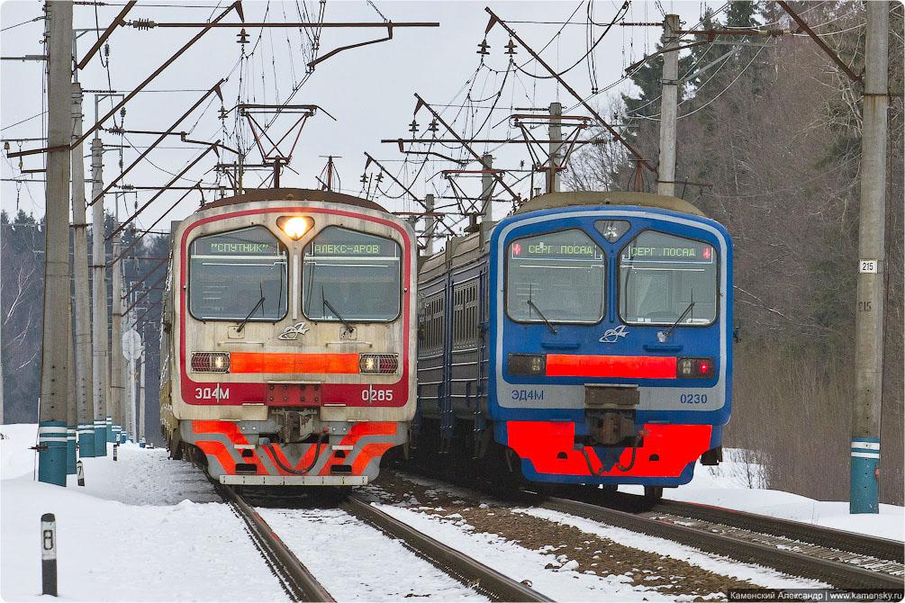 Московская область, Ярославское направление, платформа Радонеж, Весна, электропоезда ЭД4М-0285 и ЭД4М-0230