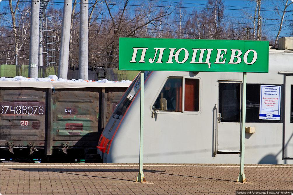 Казанская дорога: от Перово до Выхино.