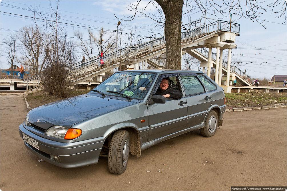 Горьковское направление, весна, станция Дрезна, такси, таксист, заказ