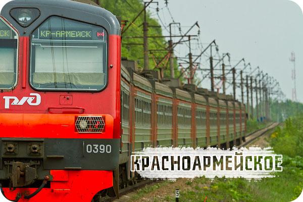 Красноармейская ветка, Ярославское направление, весна
