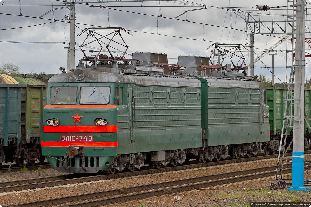 VKO, подзаборинг, споттинг, Внуково, самолеты, ВЛ10у-748