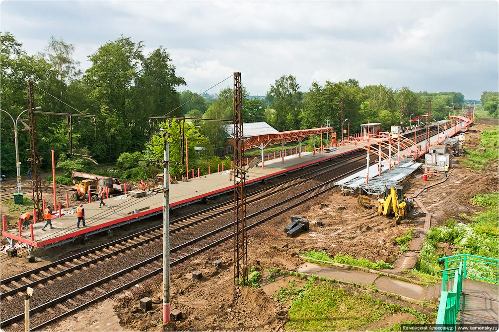 Дмитров, железная дорога, БМО, Иванцево, Морозки реконструкция платформы
