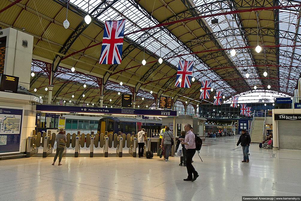 Великобритания, UK, железная дорога, London, railway