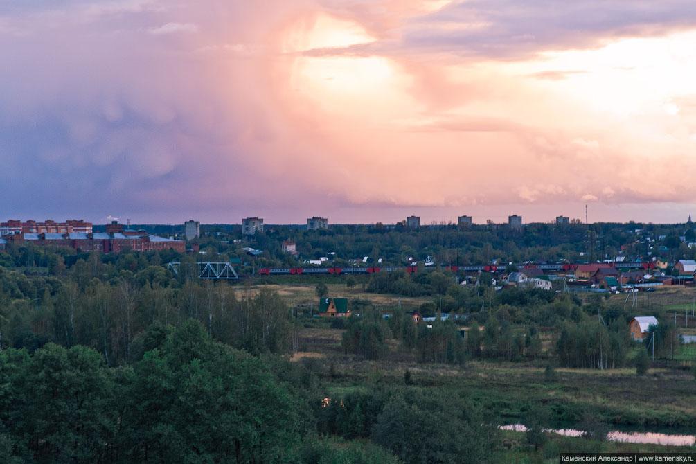 Вечер в Красноармейске, Московская область, станция Красноармейск, осень, вечер, закат, туча