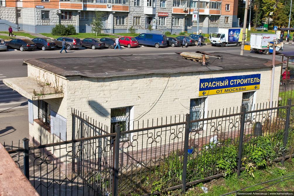 Курское направление, Москва, Фотографии, платформа Покровская, станция Красный строитель