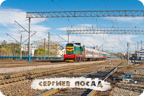 Осень, Сергиев Посад, Тураково, малодеятельные линии, ППЖТ
