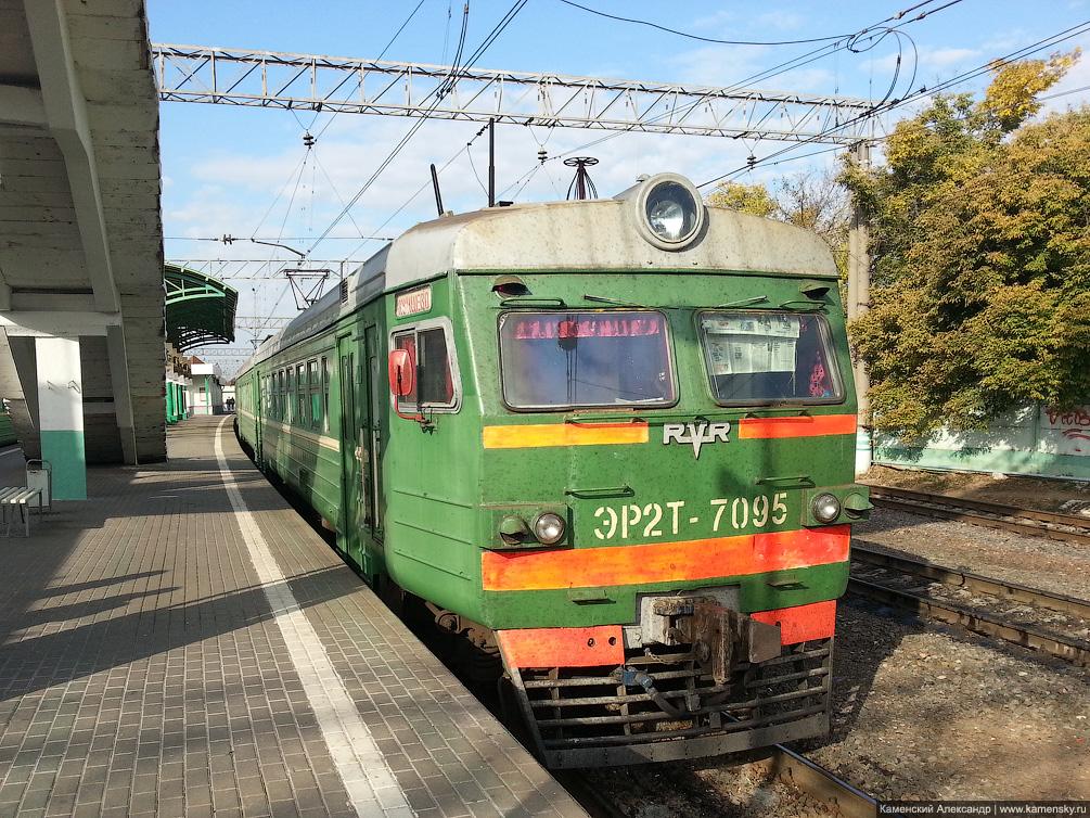Электропоезд ЭР2Т-7095 на станции Кунцево