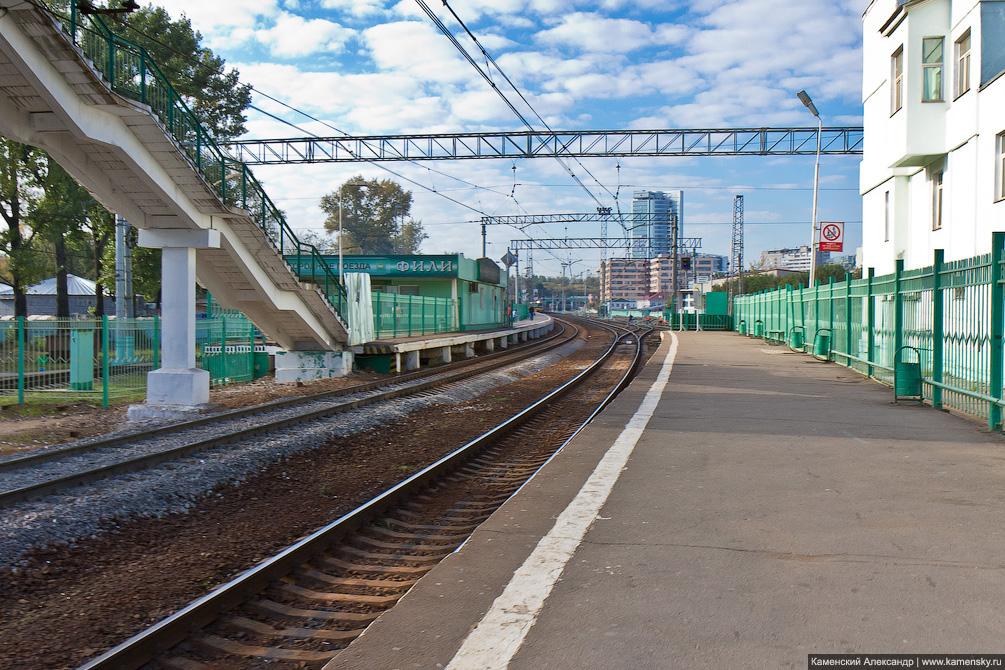 ТАСС: Москва - Платформу станции Фили Московской