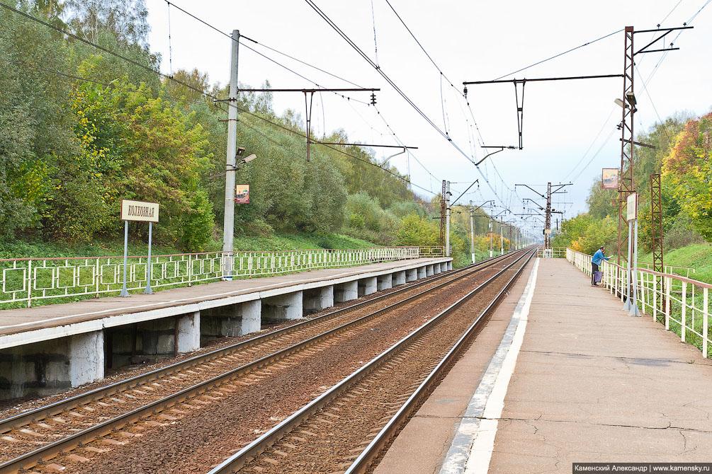 Курское направление, станции и платформы, МЖД, Московская область