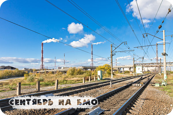 БМО, Воскресенск, Егорьевск