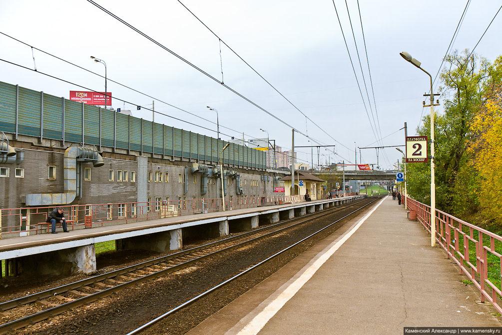 Москва, железная дорога, электричка, поезд, платформа, Курское направление