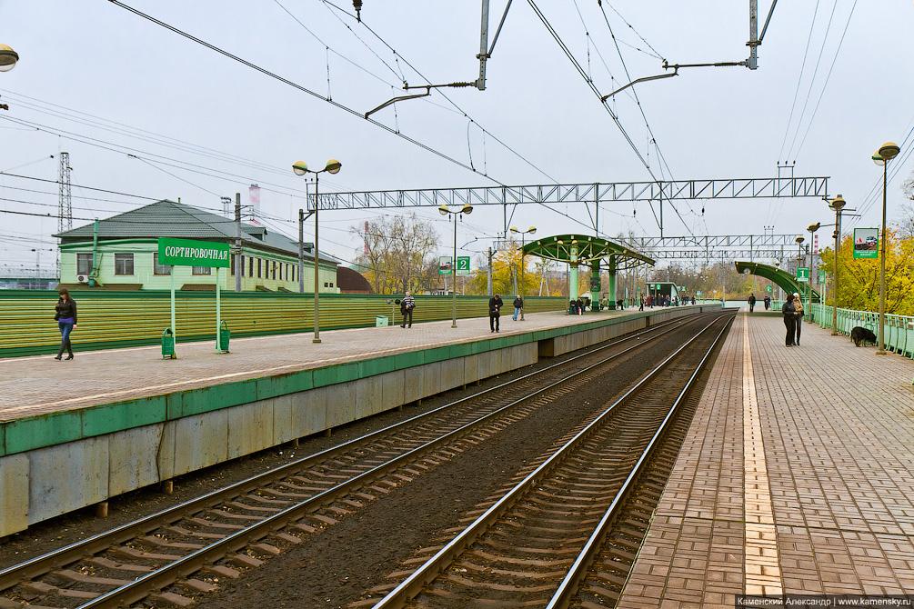 Москва, Казанское направление, Рязанское направление, МЖД, платформы, фотопрогулка