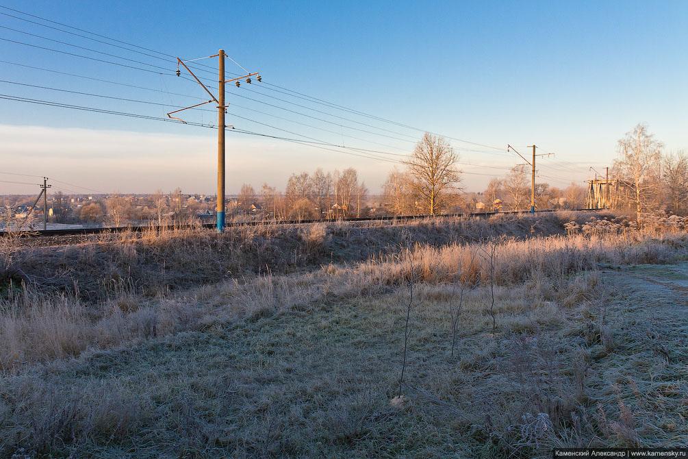 Подмосковье, ноыябрь, заморозки, солнце, иней, железная дорога, хорошо