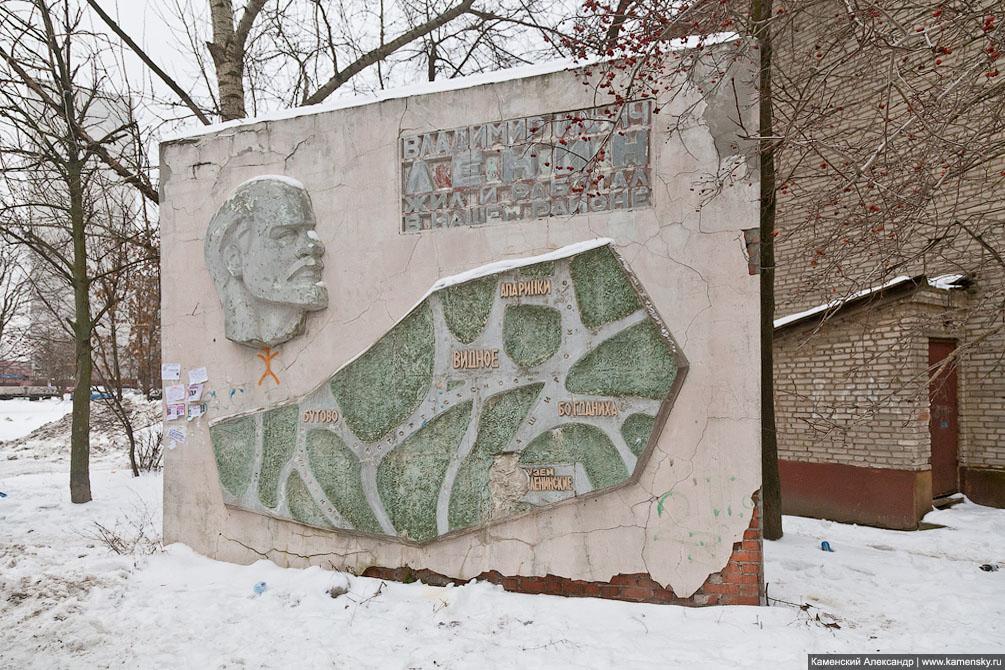 БМО, Михнево, Жилёво, Малино, Яганово, Сотниково