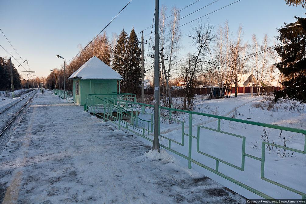 Московская область, Белорусское направление, станции и платформы, Усовская ветка
