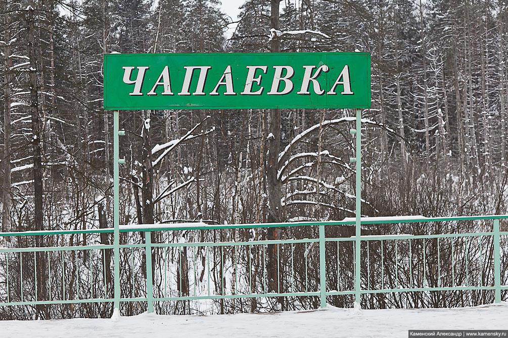 Белорусское направление, Московская область, железная дорога, станции, платформы, Тучково, Чапаевка, Полушкино, Санаторная, Театральная