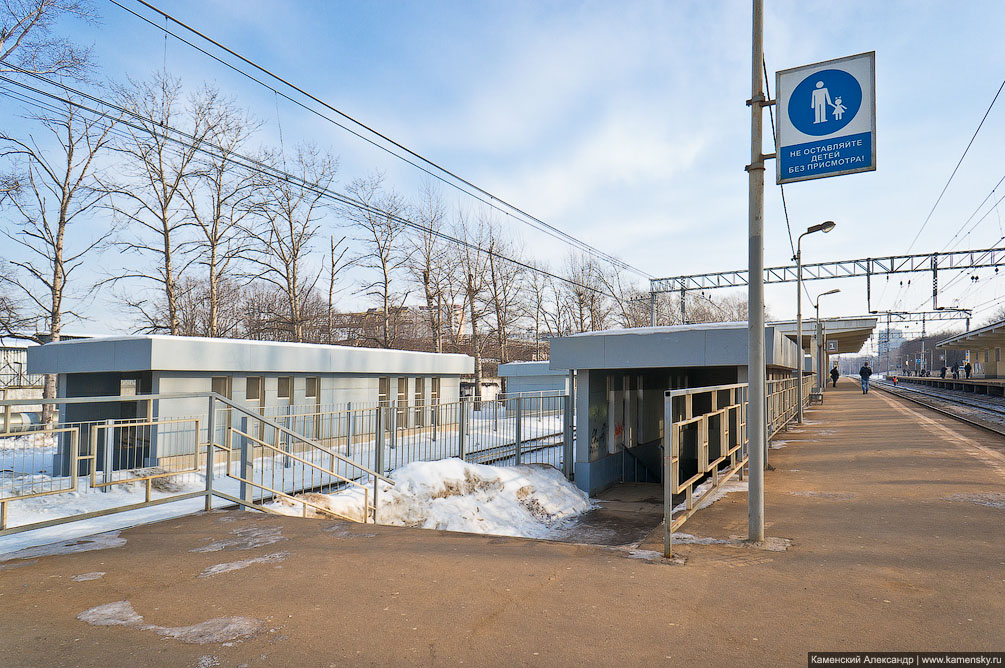 Москва, железная дорога, платформа, станция, Горьковское направление, МЖД, зима, электричка.