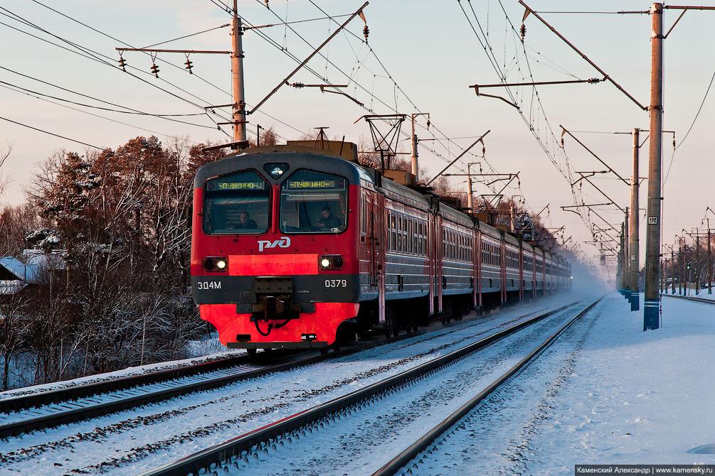 Московская область, железная дорога, Клязьма, электричка, весна