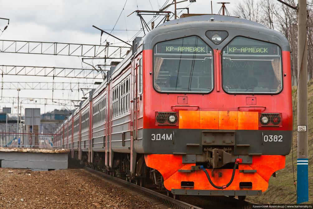 Московская область, Пушкино, Мамоновская, железная дорога, электричка, поезд, платформа, Заветы Ильича