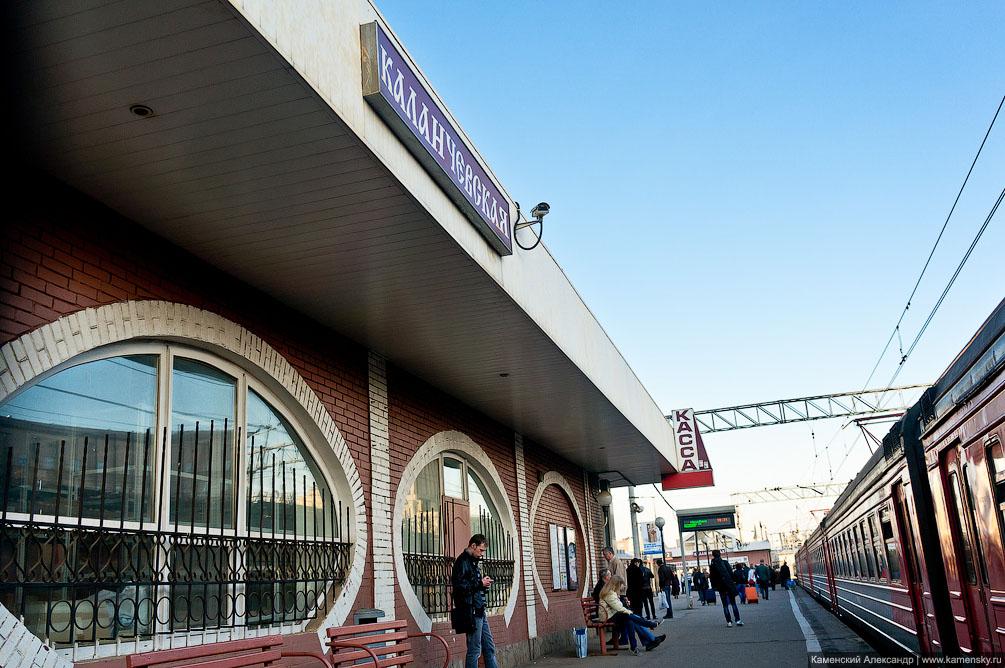 платформа, Москва, Каланчевская, Рижская, Курское направление, железная дорога, станция, электричка