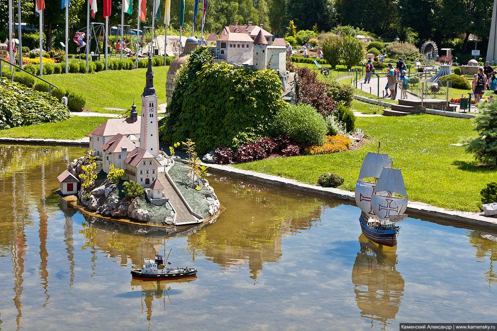 Австрия, Клагенфурт, Минимундус, Minimundus, Klagenfurt, Kärnten, Austria, Österreich, парк миниатюр