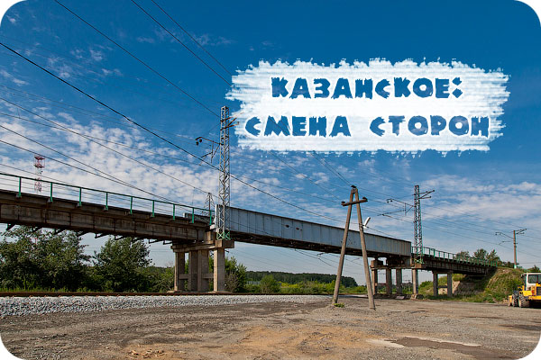 Россия, Московская область, Овражки, Казанское направление, железная дорога