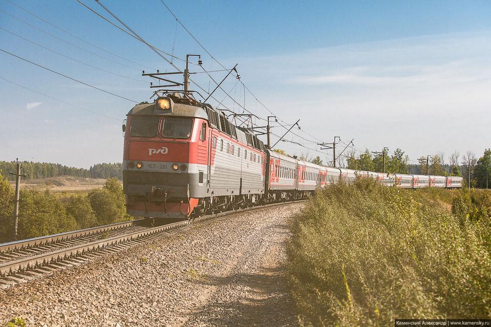 платформа Радонеж, Московская область, Ярославское направление, железная дорога, переход
